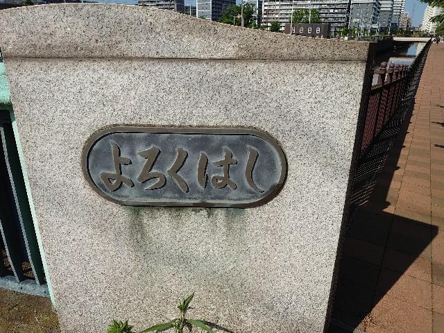 f:id:kiha-gojusan-hyakusan:20200608002504j:image