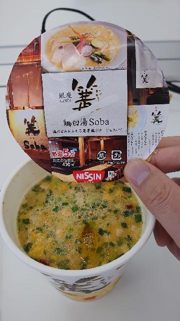 f:id:kiha-gojusan-hyakusan:20200608212745j:image