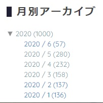f:id:kiha-gojusan-hyakusan:20200608230053j:plain