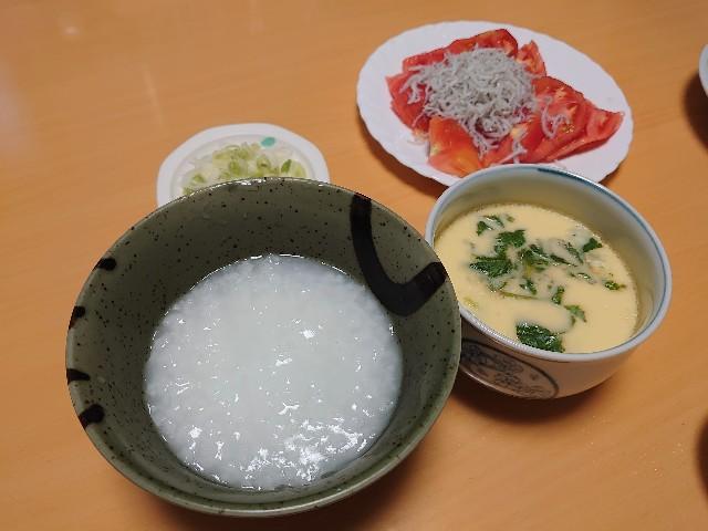 f:id:kiha-gojusan-hyakusan:20200609163209j:image
