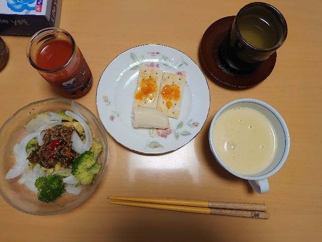f:id:kiha-gojusan-hyakusan:20200609163432j:image