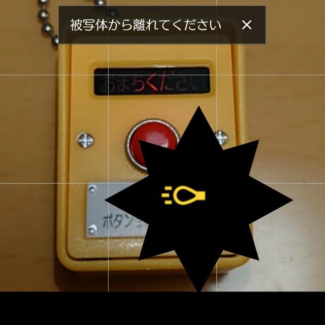 f:id:kiha-gojusan-hyakusan:20200610220013j:image