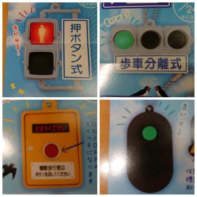 f:id:kiha-gojusan-hyakusan:20200610221103j:image