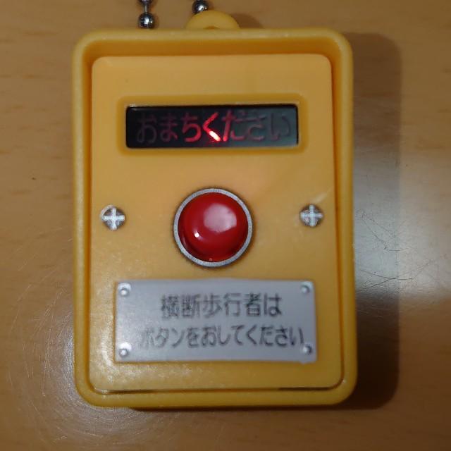 f:id:kiha-gojusan-hyakusan:20200610221114j:image