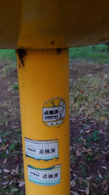 f:id:kiha-gojusan-hyakusan:20200610225719j:image