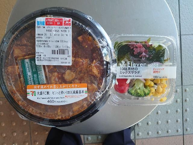 f:id:kiha-gojusan-hyakusan:20200610230842j:image