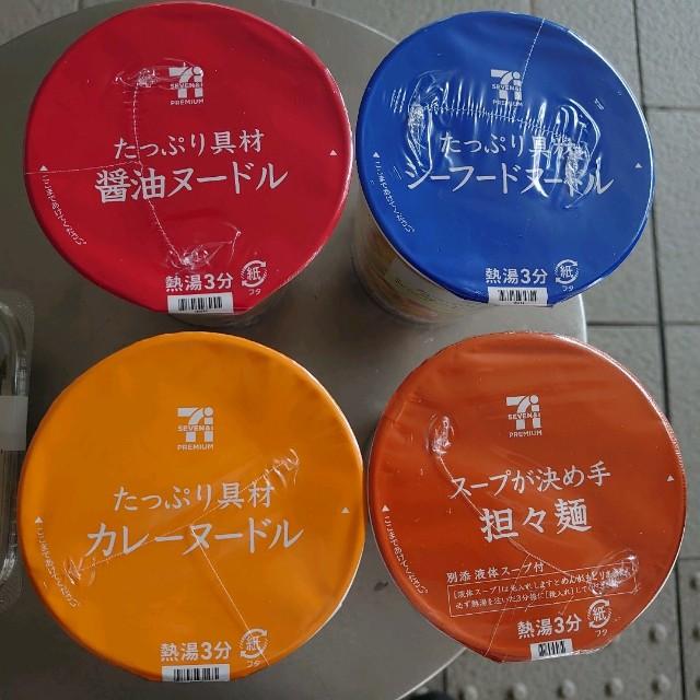 f:id:kiha-gojusan-hyakusan:20200611213241j:image