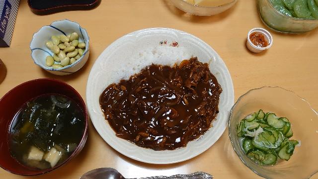 f:id:kiha-gojusan-hyakusan:20200611214519j:image