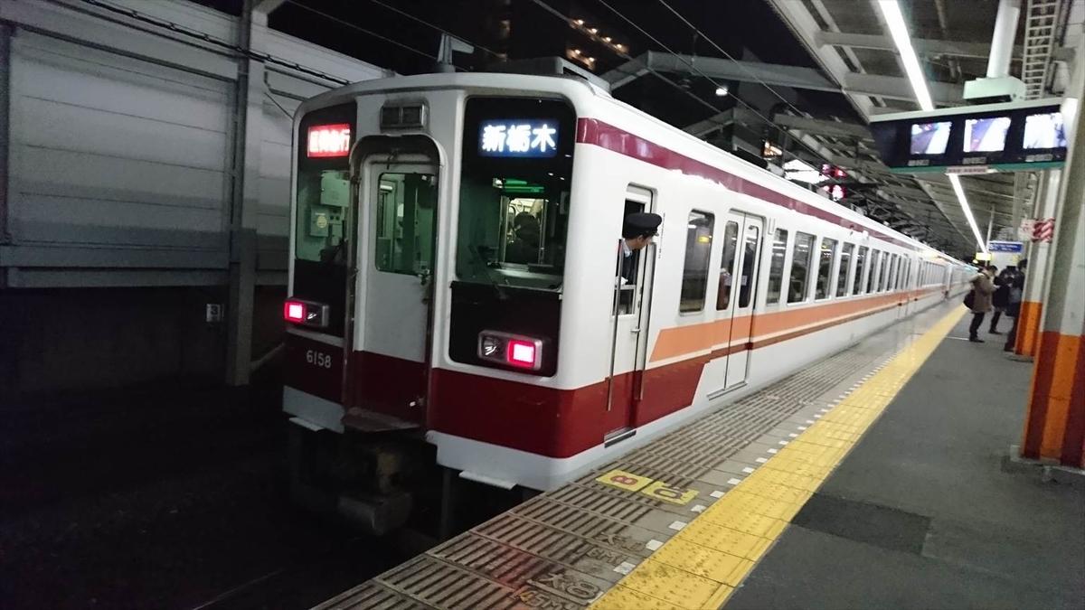 f:id:kiha-gojusan-hyakusan:20200611221718j:plain