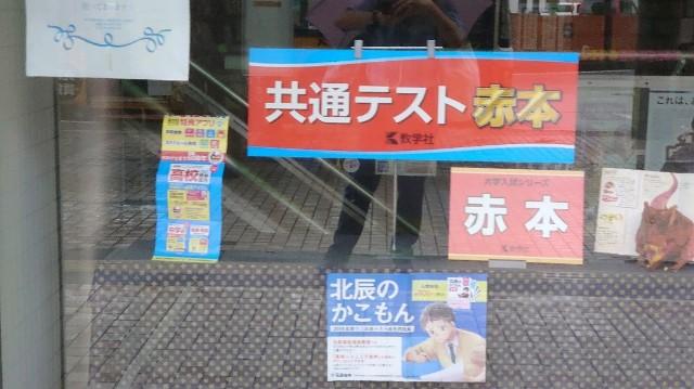 f:id:kiha-gojusan-hyakusan:20200613141159j:image