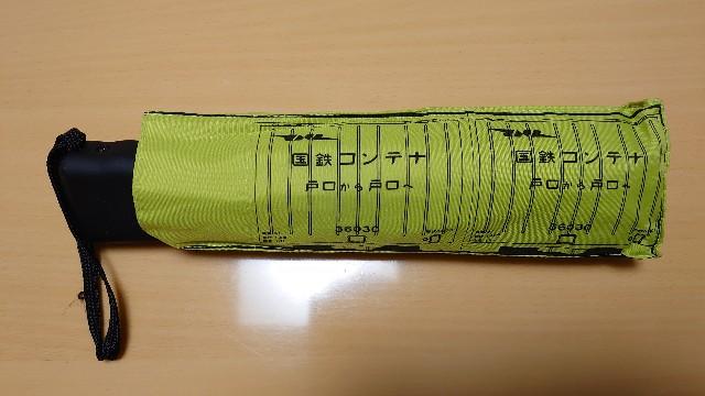 f:id:kiha-gojusan-hyakusan:20200613151447j:image