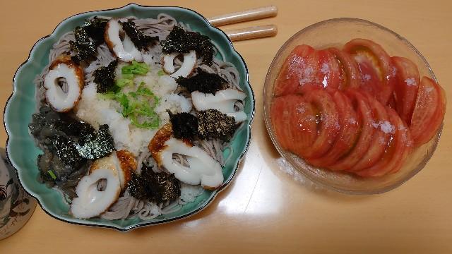f:id:kiha-gojusan-hyakusan:20200613154347j:image