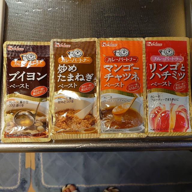 f:id:kiha-gojusan-hyakusan:20200613203315j:image