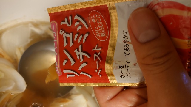 f:id:kiha-gojusan-hyakusan:20200613203341j:image