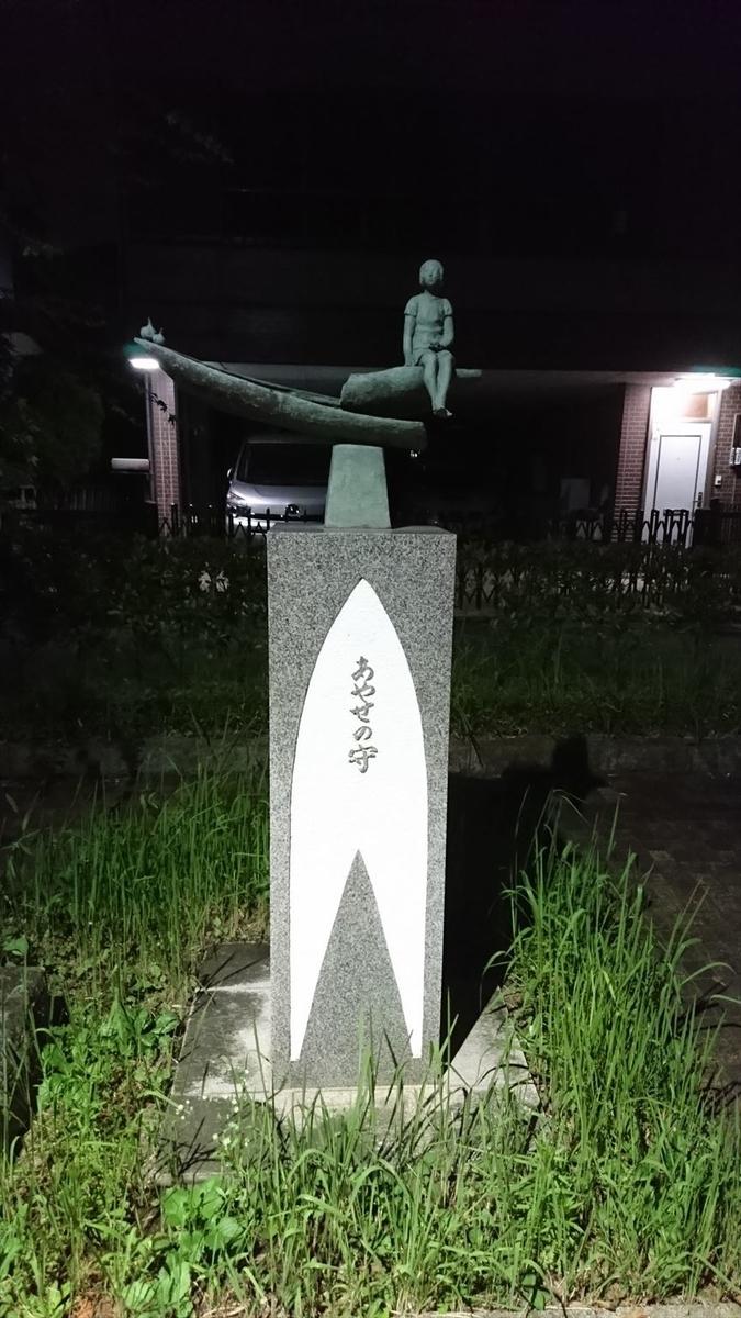 f:id:kiha-gojusan-hyakusan:20200613222458j:plain