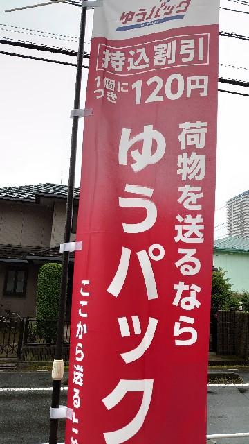 f:id:kiha-gojusan-hyakusan:20200613224927j:image