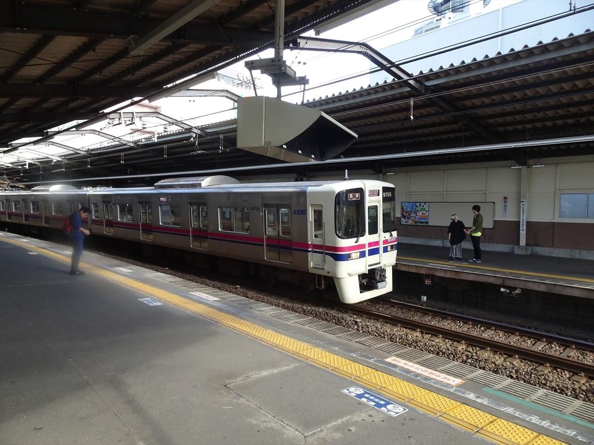 f:id:kiha-gojusan-hyakusan:20200614201555j:plain
