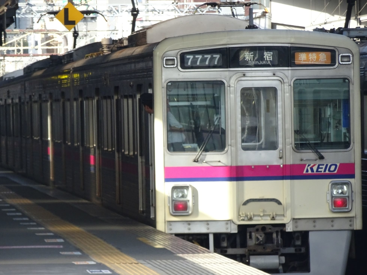 f:id:kiha-gojusan-hyakusan:20200614201641j:plain
