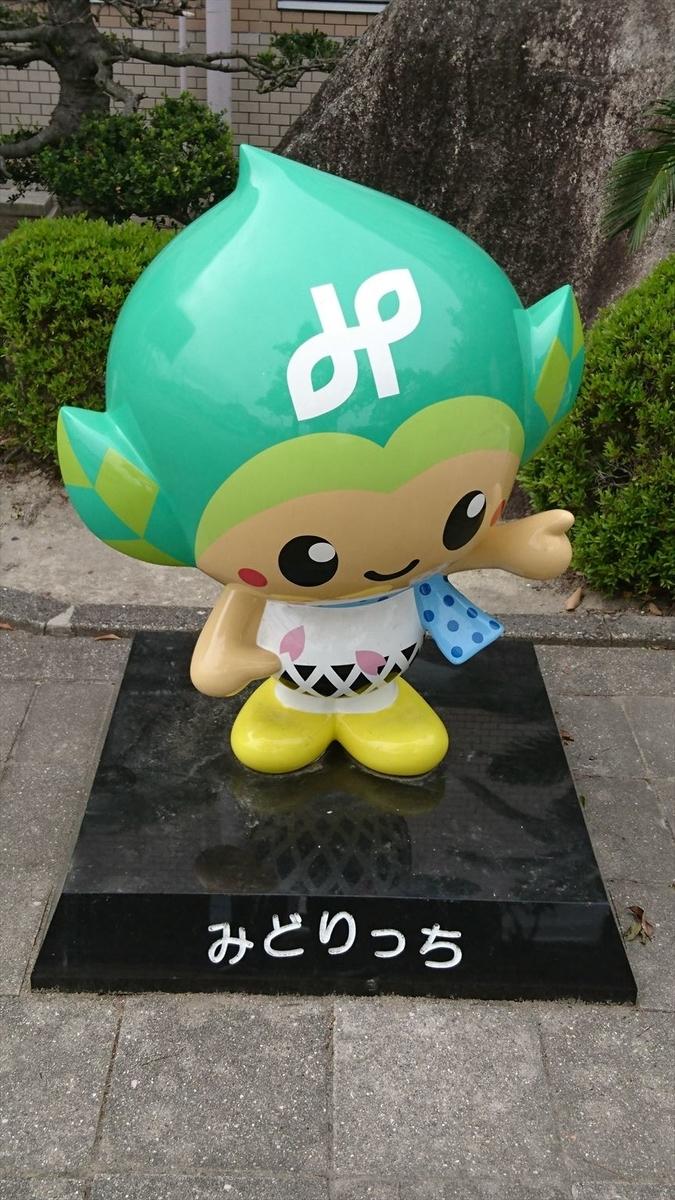 f:id:kiha-gojusan-hyakusan:20200614211434j:plain