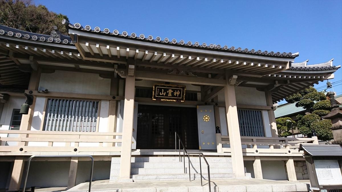 f:id:kiha-gojusan-hyakusan:20200614214411j:plain
