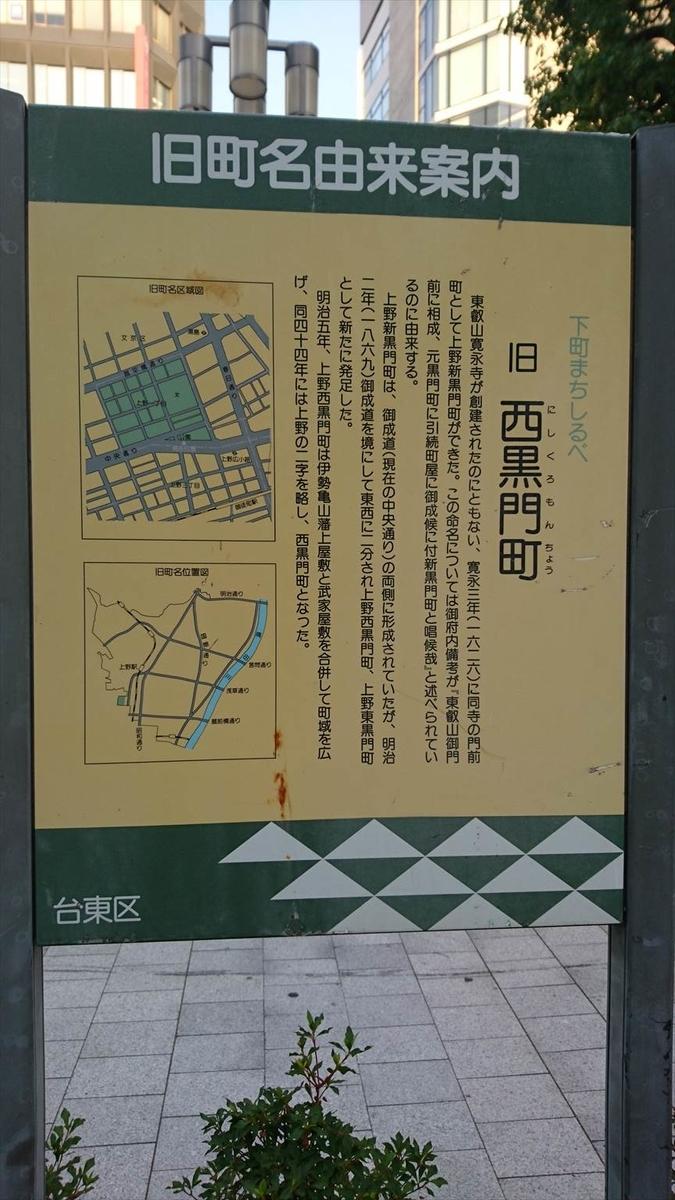 f:id:kiha-gojusan-hyakusan:20200614220634j:plain