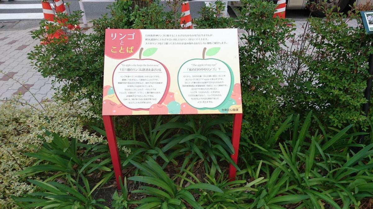 f:id:kiha-gojusan-hyakusan:20200614221619j:plain