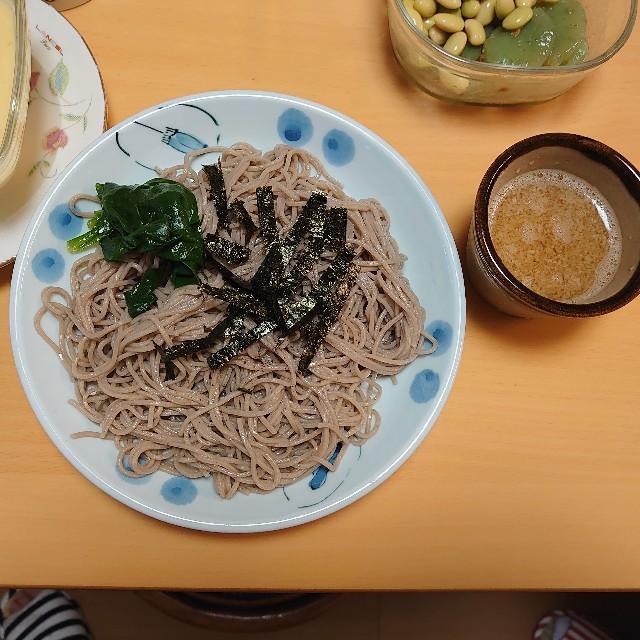 f:id:kiha-gojusan-hyakusan:20200614222256j:image