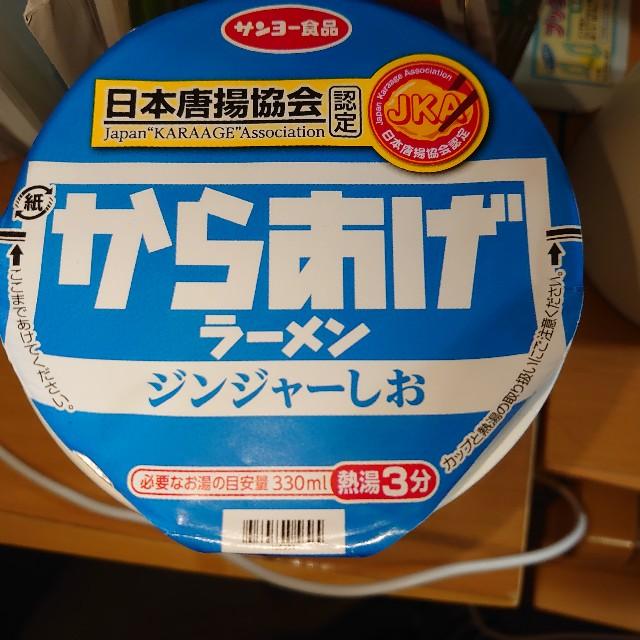 f:id:kiha-gojusan-hyakusan:20200614233345j:image