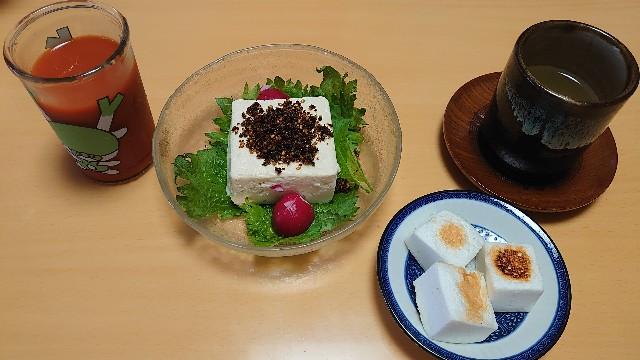 f:id:kiha-gojusan-hyakusan:20200615122624j:image