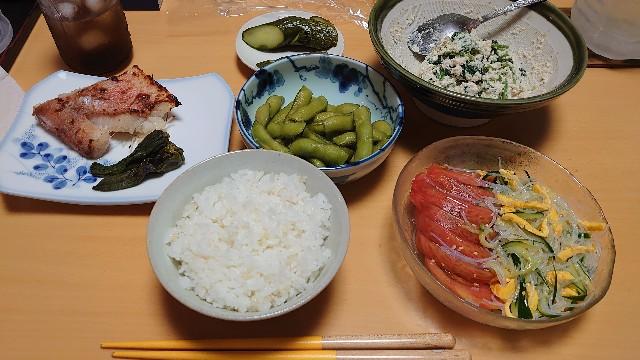 f:id:kiha-gojusan-hyakusan:20200616001806j:image