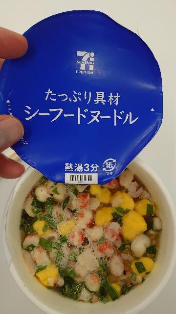 f:id:kiha-gojusan-hyakusan:20200618221616j:image