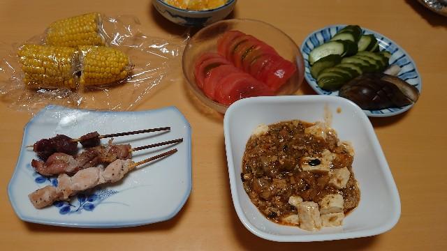 f:id:kiha-gojusan-hyakusan:20200618225149j:image