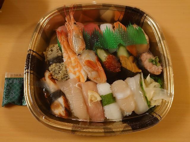 f:id:kiha-gojusan-hyakusan:20200620025619j:image