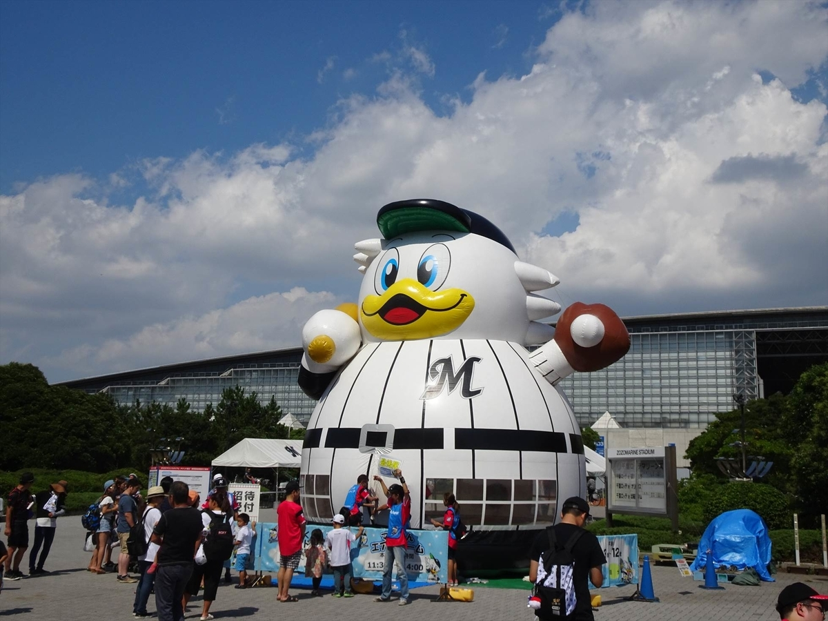 f:id:kiha-gojusan-hyakusan:20200620231804j:plain