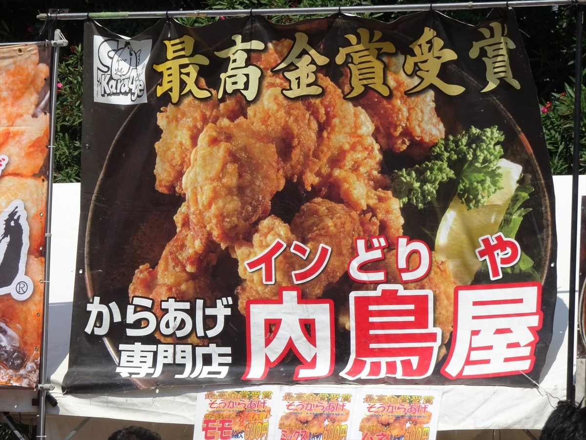 f:id:kiha-gojusan-hyakusan:20200620233005j:plain