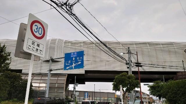 f:id:kiha-gojusan-hyakusan:20200621214218j:image