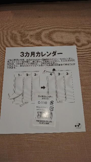 f:id:kiha-gojusan-hyakusan:20200622221439j:image
