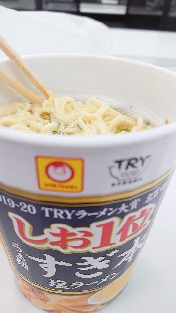 f:id:kiha-gojusan-hyakusan:20200623002159j:image