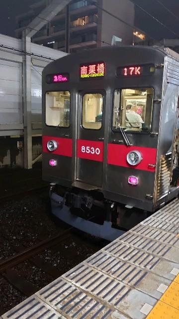 f:id:kiha-gojusan-hyakusan:20200623002720j:image