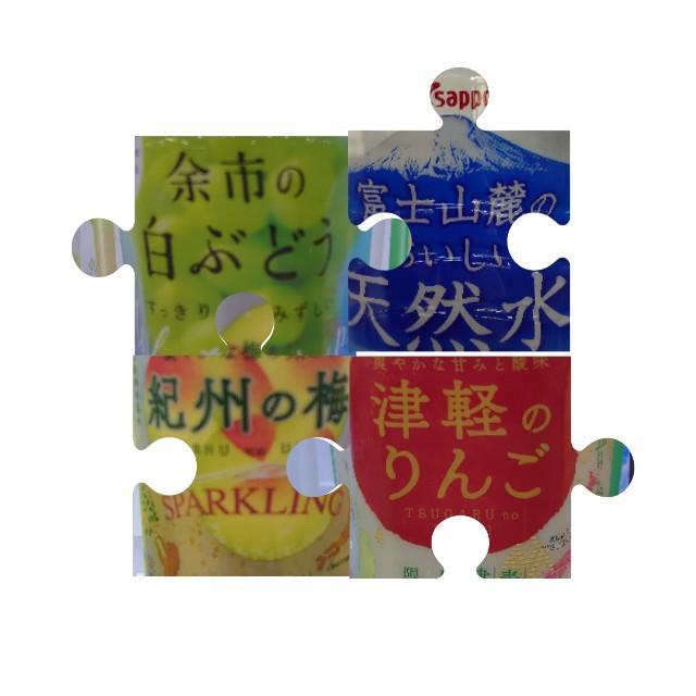 f:id:kiha-gojusan-hyakusan:20200624214121j:image