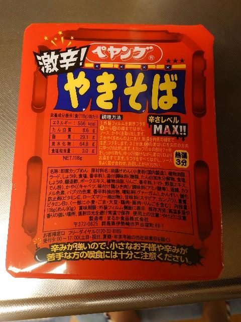 f:id:kiha-gojusan-hyakusan:20200625123213j:image