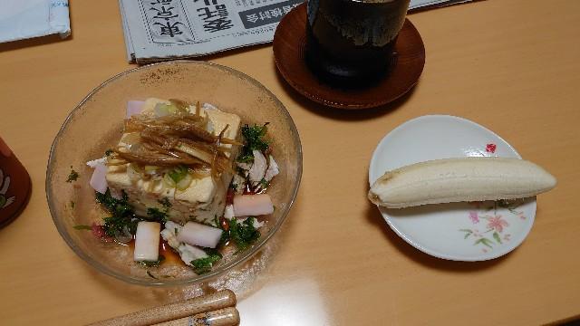 f:id:kiha-gojusan-hyakusan:20200626080511j:image