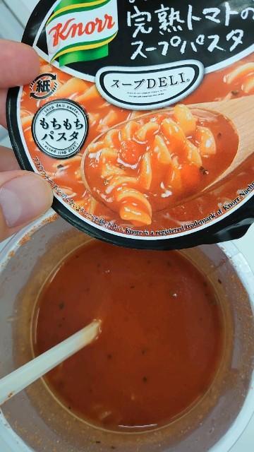 f:id:kiha-gojusan-hyakusan:20200627194449j:image
