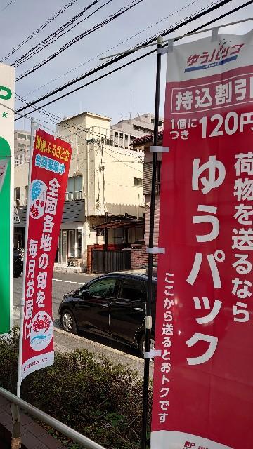 f:id:kiha-gojusan-hyakusan:20200627215341j:image