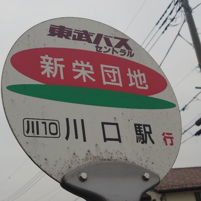 f:id:kiha-gojusan-hyakusan:20200627230649j:image