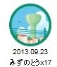 f:id:kiha-gojusan-hyakusan:20200628000128j:plain