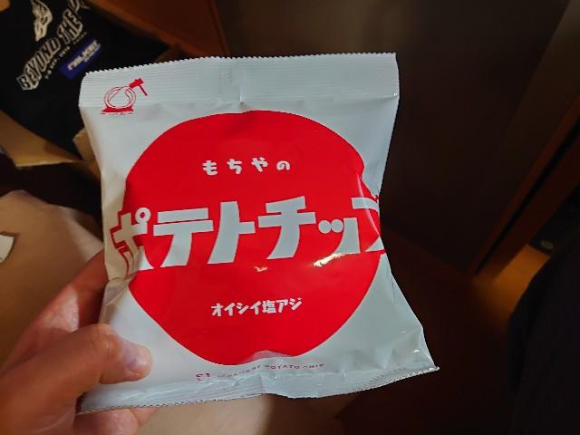 f:id:kiha-gojusan-hyakusan:20200628152044j:image