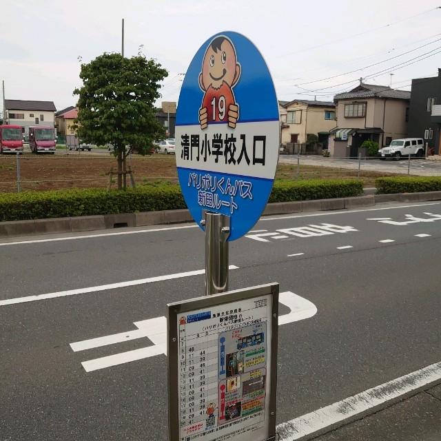 f:id:kiha-gojusan-hyakusan:20200628201710j:image
