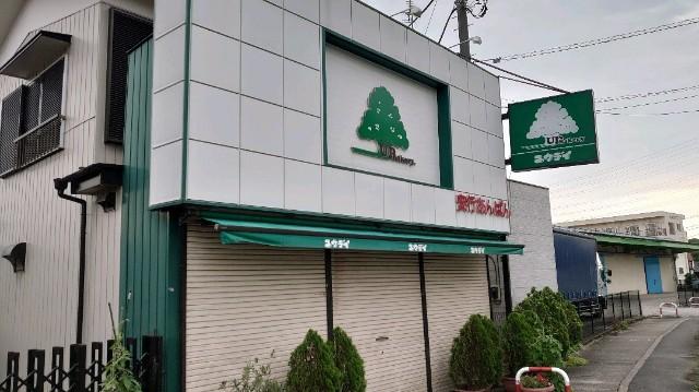 f:id:kiha-gojusan-hyakusan:20200628201728j:image