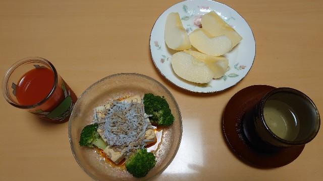 f:id:kiha-gojusan-hyakusan:20200629123345j:image